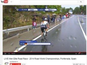 UCI_Men_Elite_Road_Race_2014