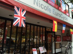 Nicole_EuroCycle_0560