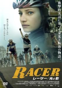 Racer_353
