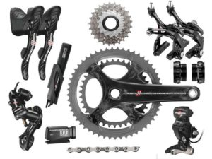 campag_super_record_eps_group_main