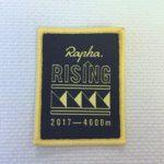 「Rapha Rising 2017」のワッペンが届いた