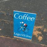 山中湖畔に佇むヴィンテージバイクショップ「Lago Vicino」