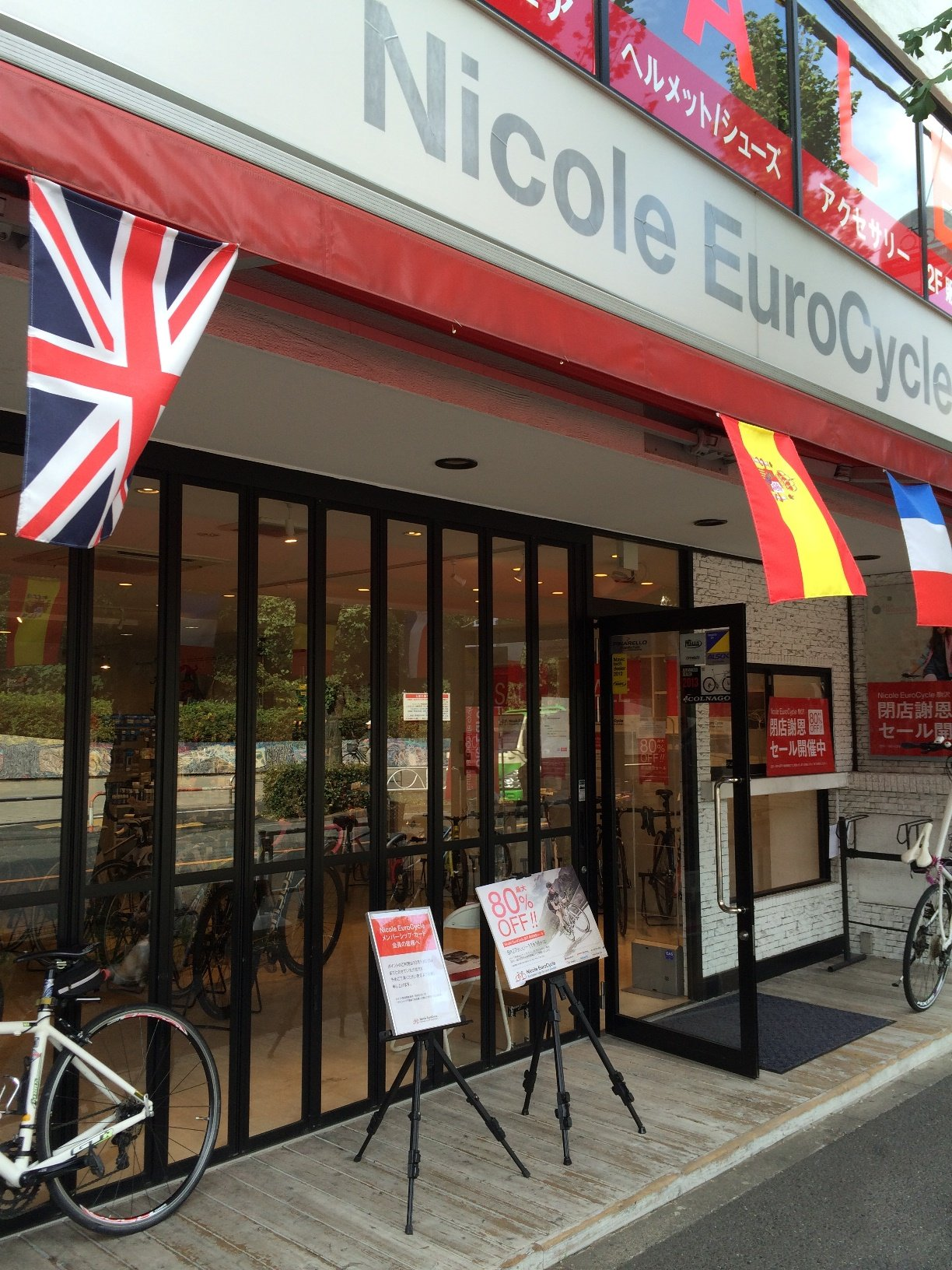 Nicole EuroCycle(ニコル ユーロサイクル) 駒沢店で閉店セール中