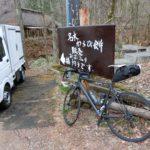 「小菅の湯」から今川峠→柳沢峠へ