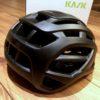 KASKの軽量ヘルメット「Valegro」を購入しました&簡単インプレ