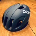 POCのロード用ヘルメット、「Ventral SPIN」Stibium Blue Mattを買ってみた